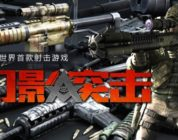 Phantom Assault: nuovo sparatutto in prima persona