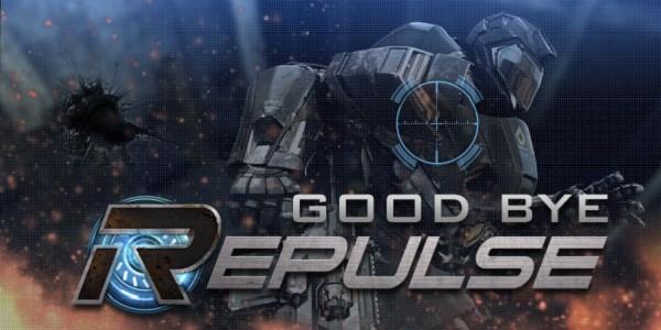 Addio Repulse: chiusura programmata per il 10 agosto