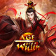 Age of Wulin: Blood & Flowers Giveaway