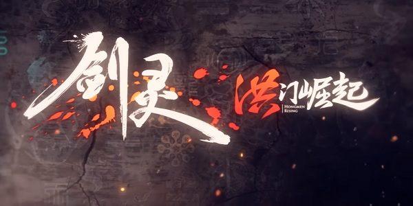 """Blade & Soul: in sviluppo il prequel """"Hongmoon Rising"""""""