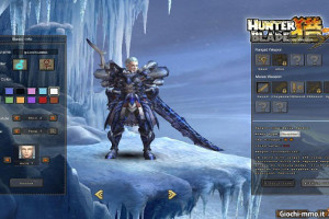 Hunter Blade