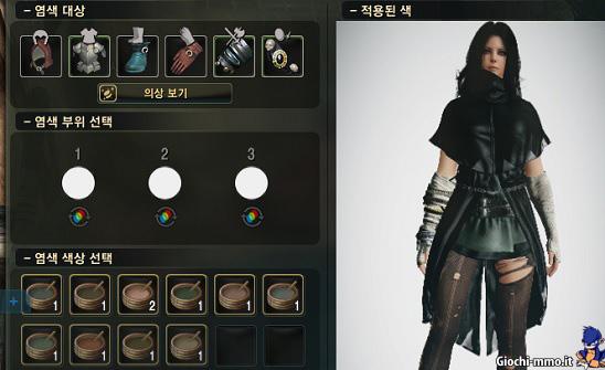 Personalizzazione colori in Black Desert Online