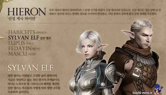 sylvan-elf-bless