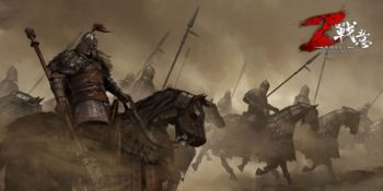 War Rage: nuovo MMORPG orientale di guerra