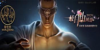 World Zero: diventa un dio e crea il tuo mondo di gioco